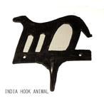 インド-INDIA- アイアンフック 動物